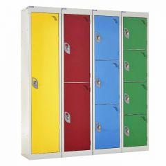 Armour School Lockers - H1100mm
